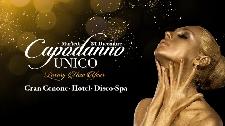 Capodanno Unico Montesilvano Pescara Foto